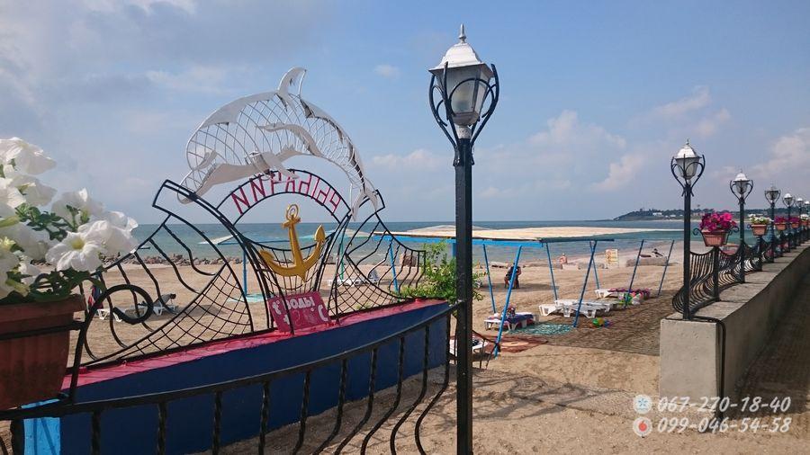 Наш пляж